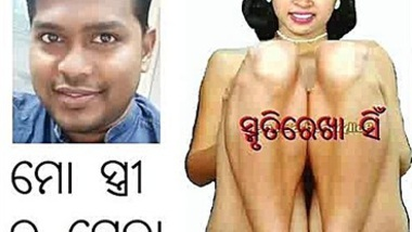 smrutirekha singh naked pussy nude girl boobs hh