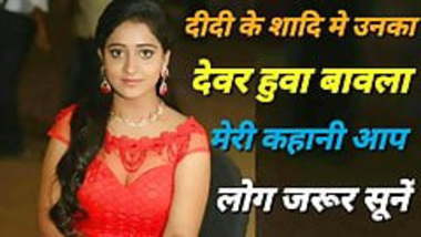 Didi Ke Shaadi Me Unka Devar Huwa Bawla Hindi Sexy Story