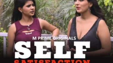 Self satisfaction trailer