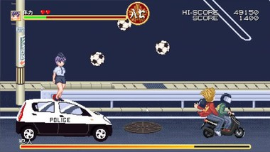 BijinKeisatsuHotCop [Pixel Hentai Game] Ep1 Policewoman fucked by junkie punk on a motocycle